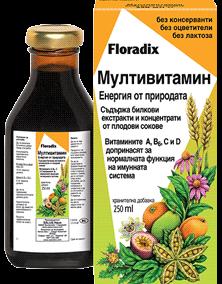 Floradix Мултивитамин